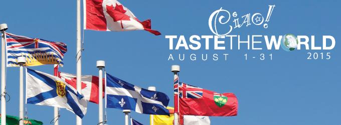 TasteWorld2015